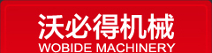 WOBIDE MACHINERY (ZHEJIANG) CO.,LTD.
